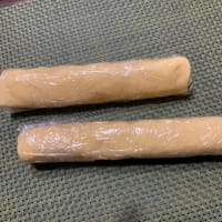 和菓子 「いもまんじゅう」
