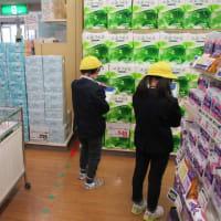 3年生校外学習(お店見学)(2月19日)