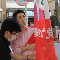 河合ゆうすけさん!青砥駅での政治活動の準備の様子です!