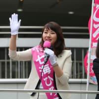 幸福実現党の七海氏が都知事選「撤退」表明   産経新聞