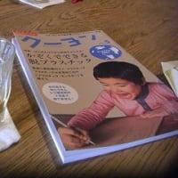 水曜カフェ / ロータスグラノーラ ~服部家を訪ねて 5月24日記