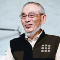 ウイルス学者の山内一也(88歳)さんへのインタビュー番組(NHKEテレ「こころの時代」)に感動。