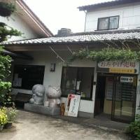 出張先は渋川市・高崎市 東日本で食べたうどんでは一番美味かったかも知れないね