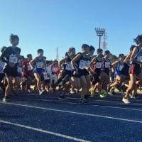 ◆第42回綾瀬市駅伝競走大会! 最高の天気の中で開催されました