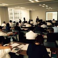 東北大学スマートエイジングカレッジ東京開催(第2回月例会)