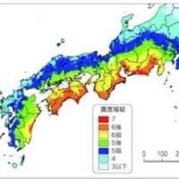 東海地震(南海トラフ巨大地震)が切迫している理由