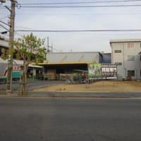 広島県福山市南本庄1丁目9‐27の売土地(建築条件なし)