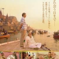 スペース・アーナンディ/インド映画連続講座「通過儀礼を知る!」再度のご案内