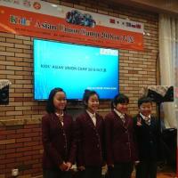 【オレンジパスポートの夢】~アジアのこども交換留学へ~