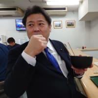 駅頭後の朝食は、百薬の長!? 〜高野台編〜