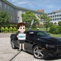高速 自動運転評価実験 横須賀ー岡山