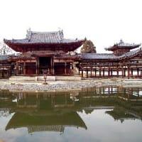 旅の豆知識「国風文化」