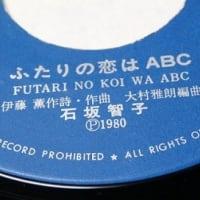 アイドル レトロ*政界でも活躍!?デビュー40周の80年組。