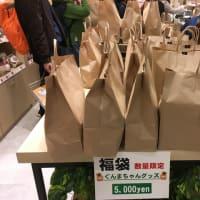 銀座ぐんまちゃん家初売り2020