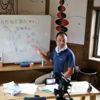 3連続オンライン講座『自然稲作(中干し)』&『自然菜園根本講座』