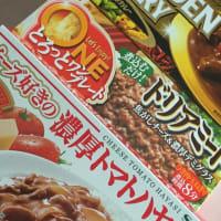 とろっとワンプレート*ドリアミート/ゴールデンカレー/チーズ好きの濃厚トマトハヤシ