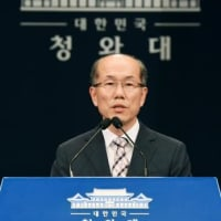 金正恩の要求に応えた形の韓国:軍事情報包括保護協定(GSOMIA)を破棄することを決めた