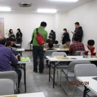 2月のふぁんた 初心者教室の写真