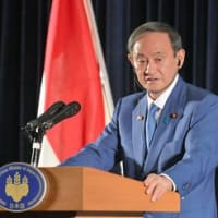 訪問先での記者会見で聞く内容の記事か・インドネシア菅首相「前例踏襲でよいのか考えた結果」学術会議問題