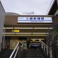 田浦 その4(2020年11月)