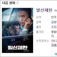 韓国映画と釜山海雲台
