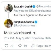 インドの病院でCOVID-19ワクチンの1回目または2回目の接種後に100名以上の患者が死亡 GreatGameIndia + 511おさらい