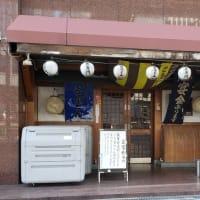 コロナショック!海鮮問屋 吾作どん 本町店(西本町店)5月末で閉店