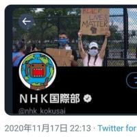 NHK BKM支持・・すぐに削除 NHK国際部っていらないんじゃない。