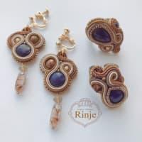 ラピスのリングと耳飾り