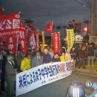 三浦和義はアメリカの情報操作によって再逮捕された?