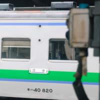 遠軽→植苗 2019年秋の旅(2)