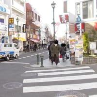 知らない街を歩く(横浜);大倉山公園・太尾・新横浜縦走(1);大倉山記念館と和紙版画