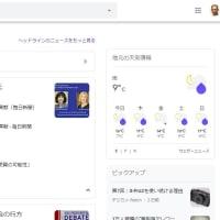 Googleニュースからユーザ個人情報を推察する