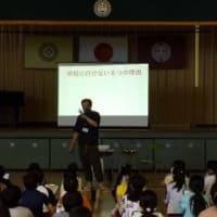 SDGs in 中居小学校
