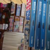 コミック・小説 ~寄贈本   あおぞら文庫通信 (私設図書館・相模原市緑区青野原)(2-2)