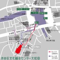 プラネタリウム鑑賞会/