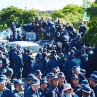 1月20日(水)、高江・機動隊派遣違法公金支出住民訴訟で5名の証人尋問 --- 東京・愛知・福岡の住民訴訟の原告らも参加