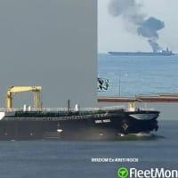 タンカー爆発、溶接作業中の火災、バニヤス・シリア