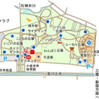 イベント情報2012 11月2日更新