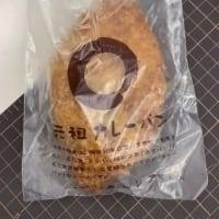 東京ダイエット散歩 - 元太 wrote
