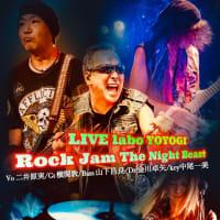 2月15日(土) Rock Jam LIVE @ labo YOYOGI