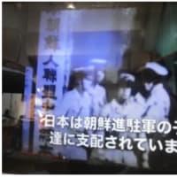 自分の子供(小中高生)に打たせんじゃ〜ね〜よ‼️バーロー‼️2021/10/22