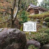 金沢の旅 その2