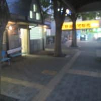 外観だけでウマイのがわかった 東村山『ひの食堂』