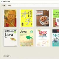 HTA/MySQL版 読書履歴管理システム タブ切替方式② - Re