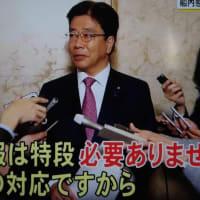 「闘う準備」 日本はできているのか? 医療者を守れるのか?