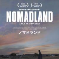 映画『ノマドランド』にモリッシー・スミスの歌詞が!