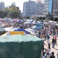玉島文化展から平和・福祉のフェスティバル