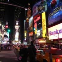 ニューヨークへ
