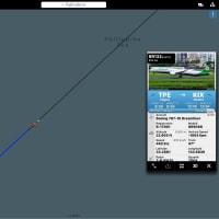 エアバー航空   787-10    初飛来  飛行中だ❣️